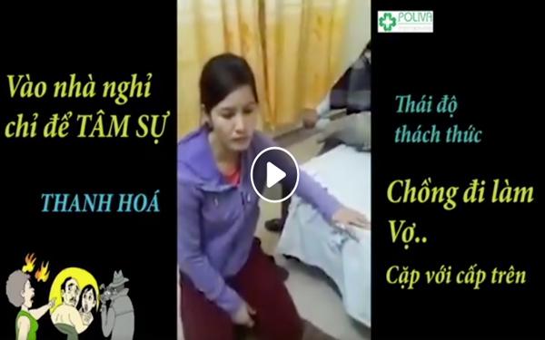 """Vào nhà nghỉ chỉ để """"tâm sự"""" – Đánh ghen hài hước tại Thanh Hoá"""