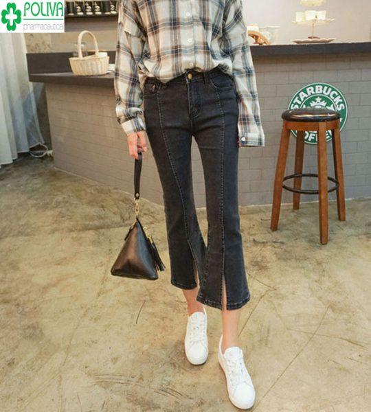 Quần jean rách xẻ tà trước cực fashion