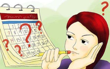 """Bí quyết tránh thai theo chu kỳ kinh nguyệt để an toàn khi """"yêu"""""""