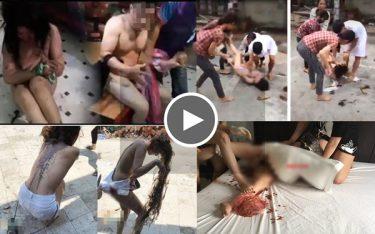 Đánh ghen xuyên Việt – Những vụ đánh ghen lột đồ, xát ớt kinh hoàng nhất