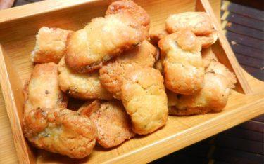 Top 5 địa chỉ bánh chả Hà Nội ngon nức tiếng phải xếp hàng để mua