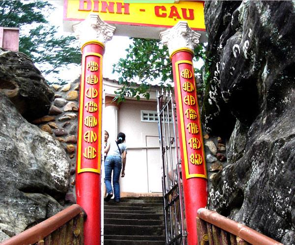 Lối cổng vào