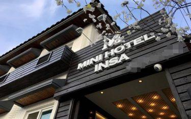 """Những điều cần """"đút túi"""" nếu muốn quản lý khách sạn mini hiệu quả"""