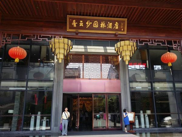 Sự độc đáo của mặt tiền khách sạn phong cách Trung Hoa