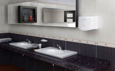 99,99% các trung tâm thương mại đều trang bị máy sấy tay nhà vệ sinh