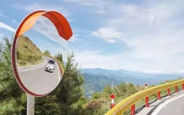 Gương cầu lồi là gì? Gương cầu lồi có tác dụng gì trong giao thông?