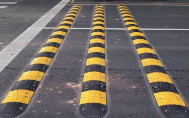 Quy định về gờ giảm tốc: Tiêu chuẩn thiết kế, lắp đặt gờ giảm tốc